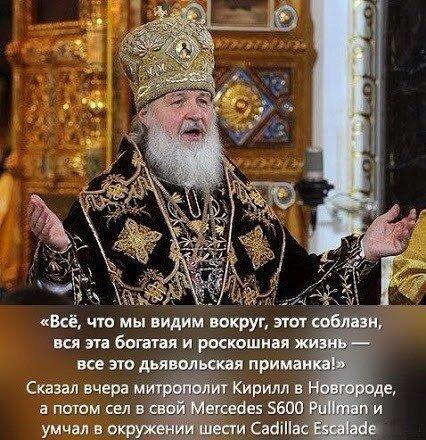 Церковь УПЦ МП сгорела на Житомирщине - Цензор.НЕТ 5079