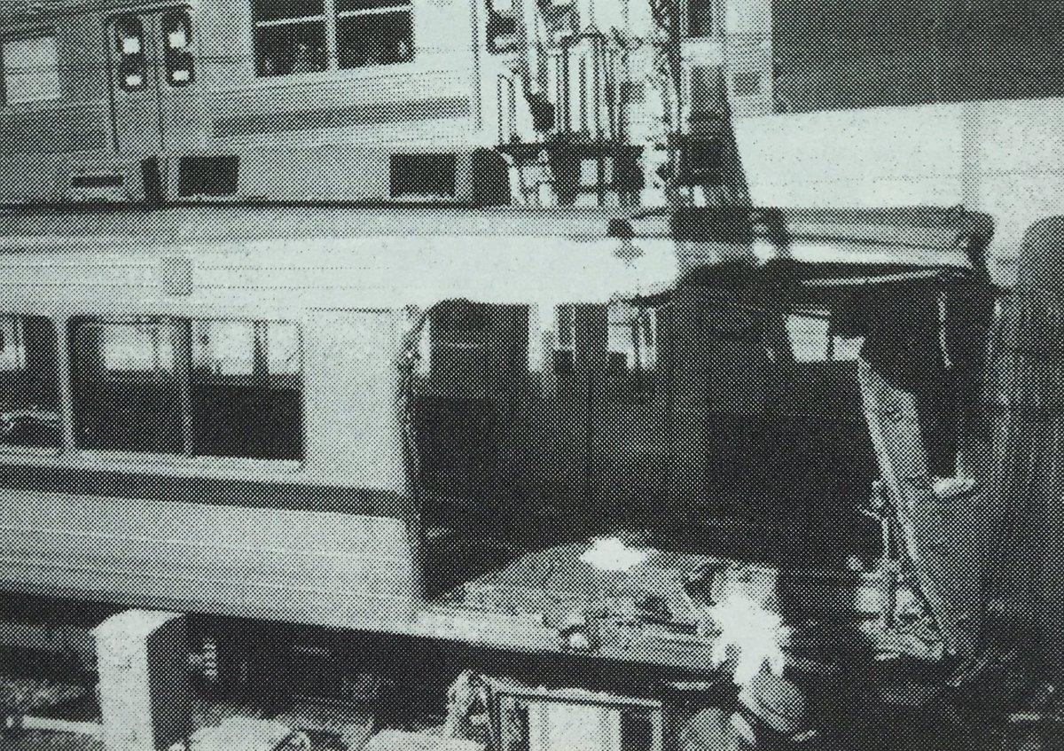 営団日比谷線中目黒駅構内列車脱線衝突事故