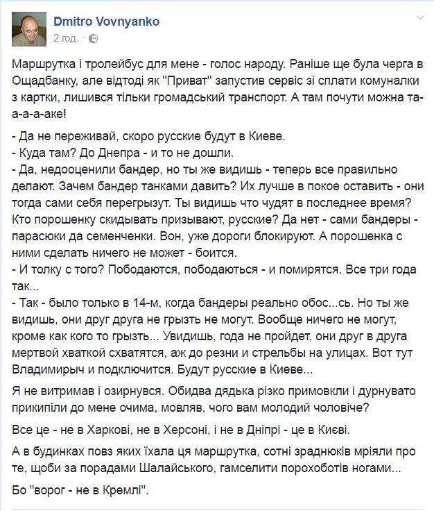"""""""Сегодня у меня есть серьезные материальные проблемы"""", - Саакашвили - Цензор.НЕТ 1590"""