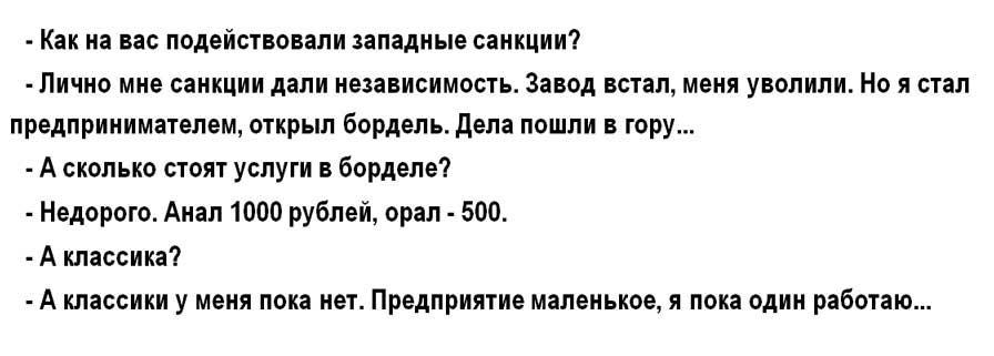 57% россиян считают, что их страна входит в число ведущих государств мира, - опрос - Цензор.НЕТ 4658