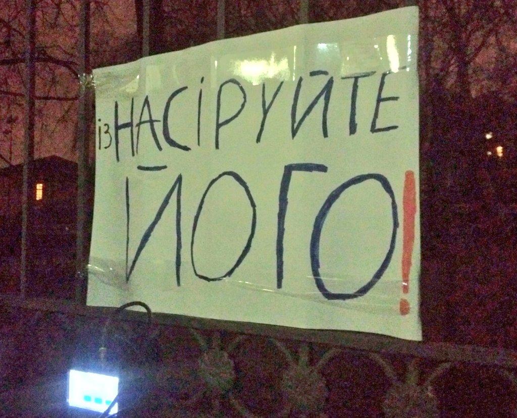 Насиров пока не планирует вносить залог, - адвокат - Цензор.НЕТ 616