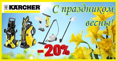 интернет магазин канцелярских товаров с бесплатной доставкой по россии