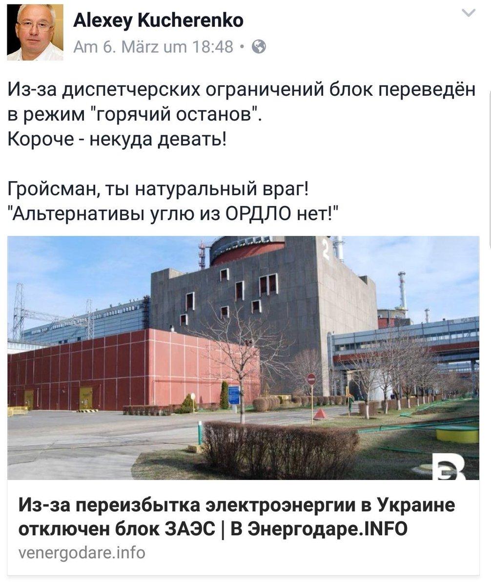 Подозрение Насирову делается без информирования Президента, - Порошенко - Цензор.НЕТ 2387