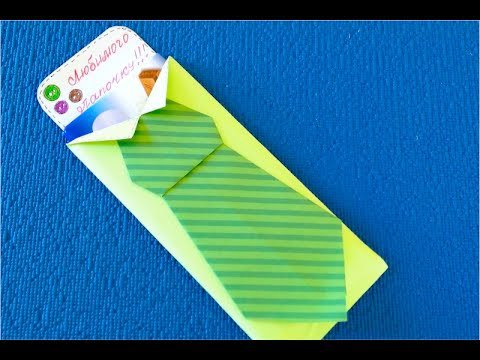 открытки на день рождения своими руками для тети