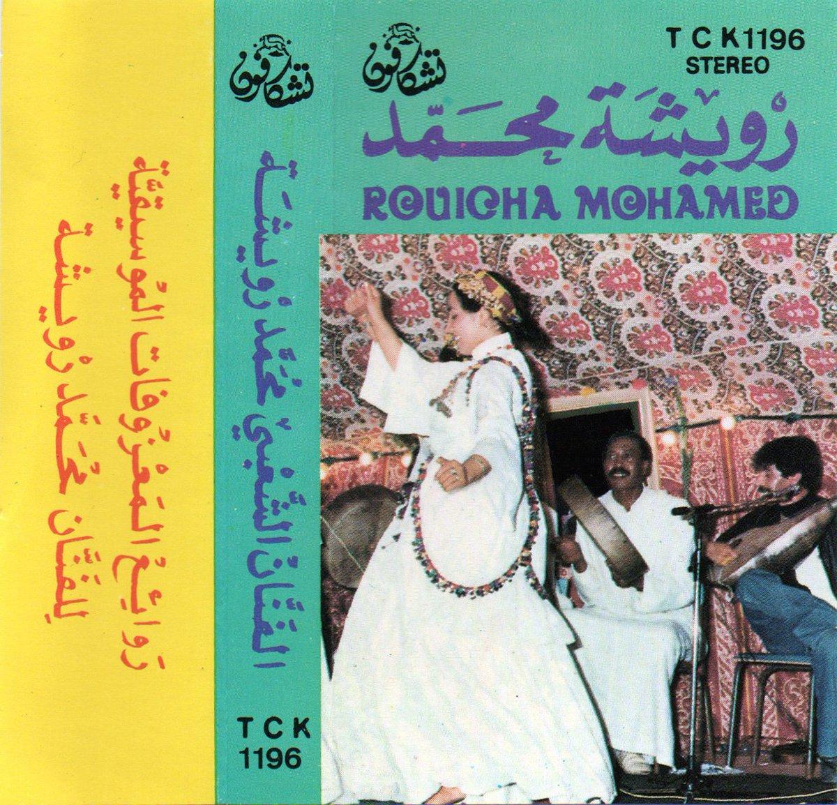 2009 TÉLÉCHARGER MUSIC ROUICHA