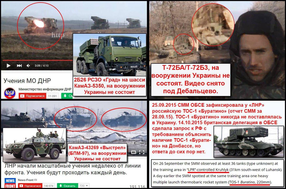 Мининформполитики обнародовало топ-5 лжи российской стороны в международном суде ООН в Гааге - Цензор.НЕТ 2836