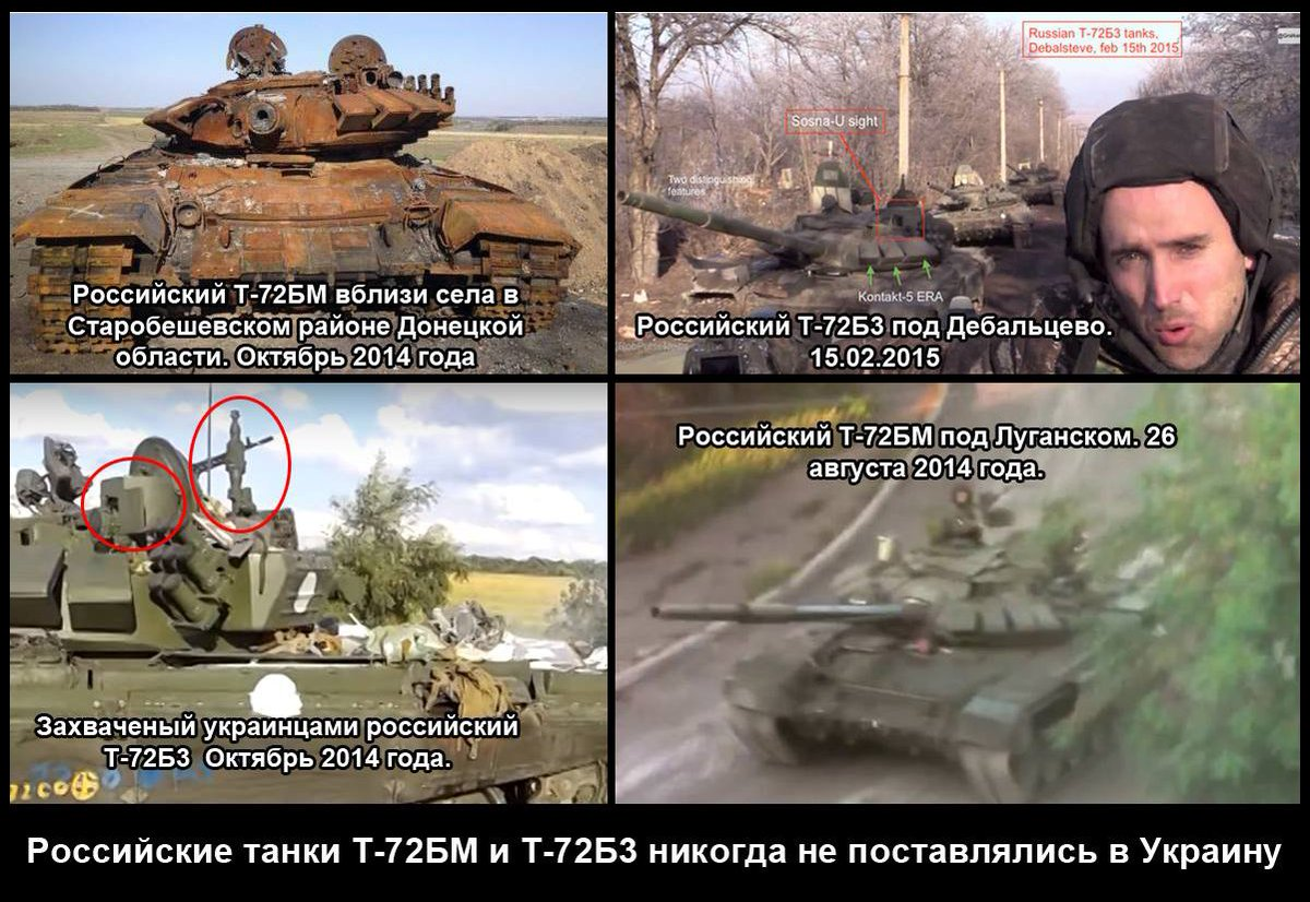 Минобороны разрабатывает изменения в боевой устав Сухопутных войск ВСУ, - Кушнир - Цензор.НЕТ 1203