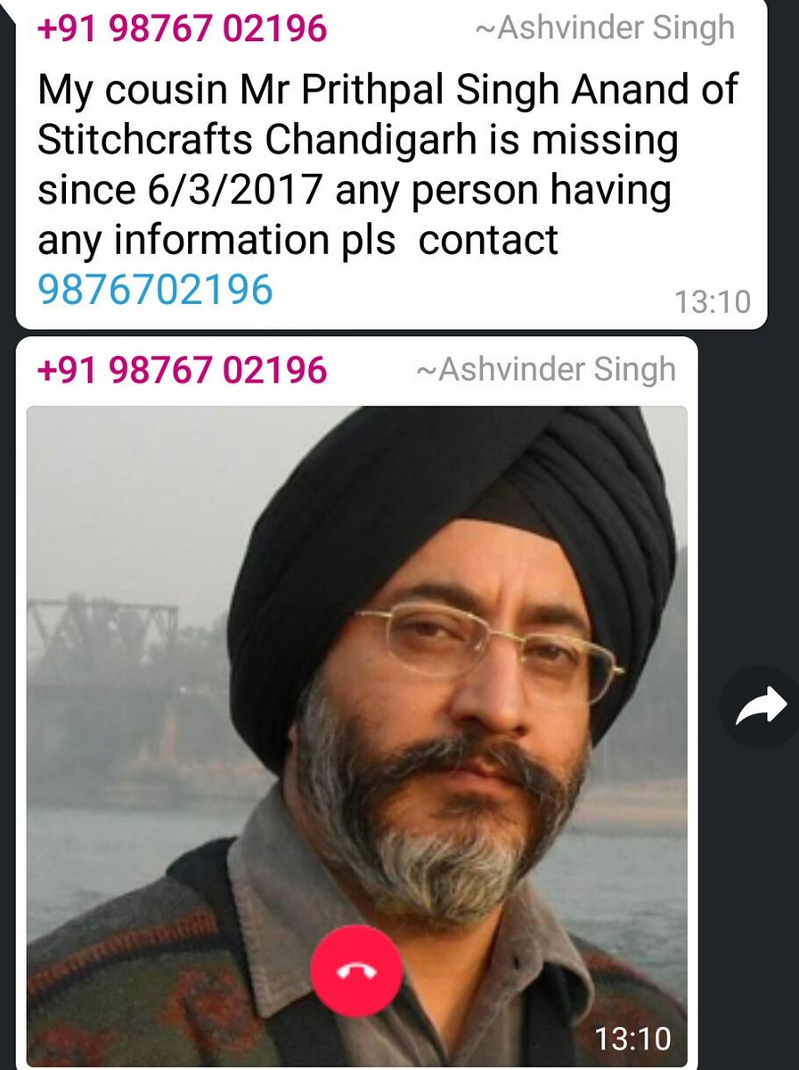 #MissingPerson  A friend's cousin.  Please help spread the word / RT. Last seen in Mohali, Chandigarh https://t.co/ODVANcdQgO