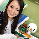 野口綾子のツイッター