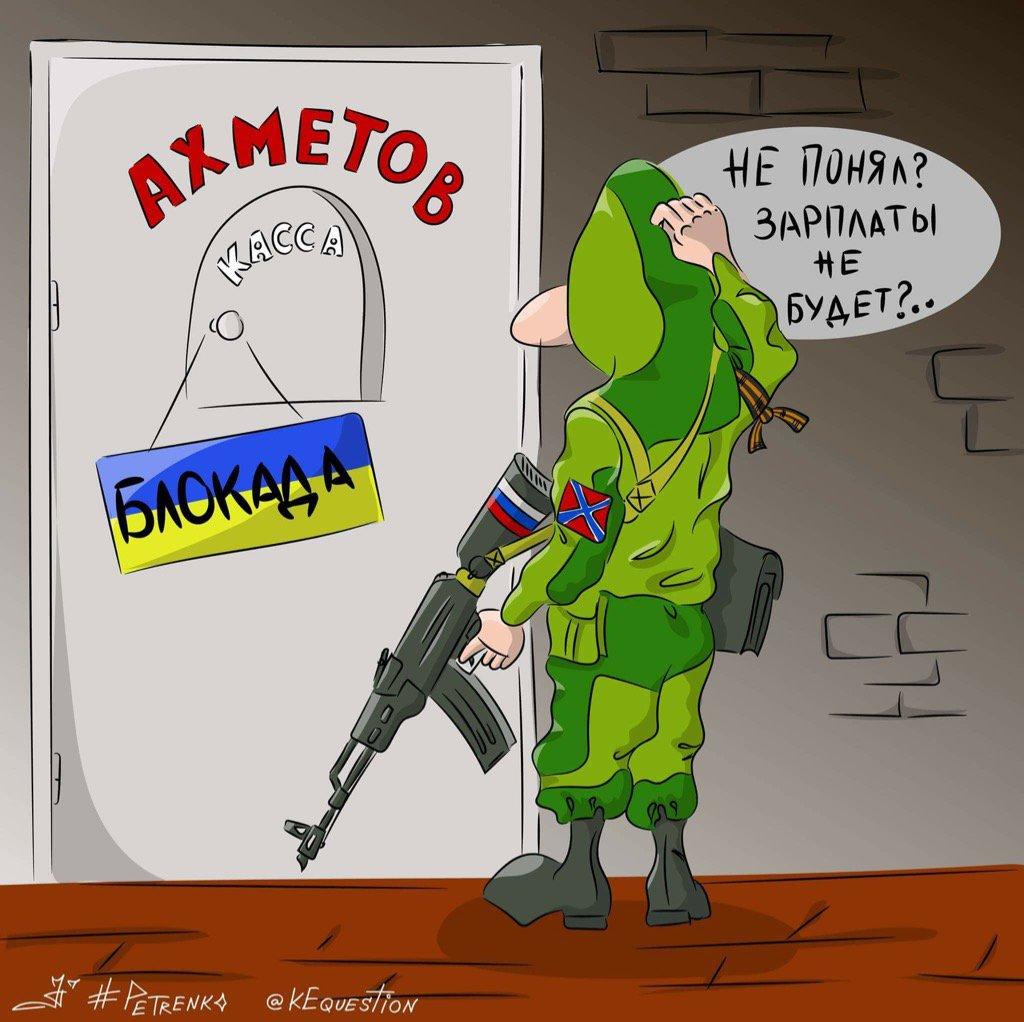 Авдеевка по-прежнему обесточена, вскоре может закончиться и вода, - пресс-офицер штаба АТО - Цензор.НЕТ 3922