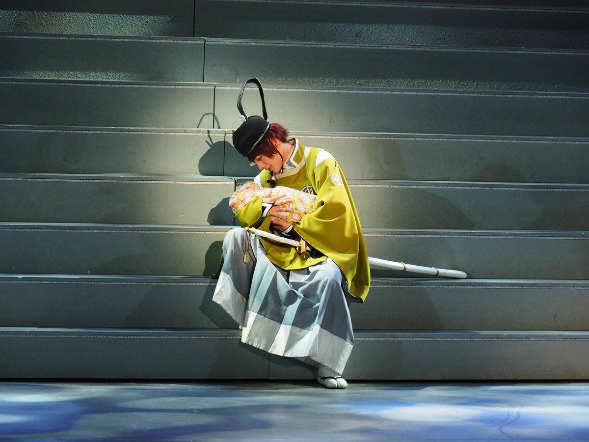 """刀が人を育てることで得る新しい""""感情""""と""""人間らしさ"""" ミュージカル『刀剣乱舞』3作目、徳川家康の一生に寄り添う物語 - はてなニュース B! https://t.co/cShzsUHFMy #刀ミュ https://t.co/cT1EwGOSch"""