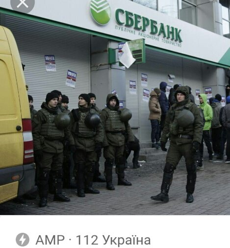 """""""Альфа-Банк"""" в центре Одессы облили красной краской - Цензор.НЕТ 8814"""