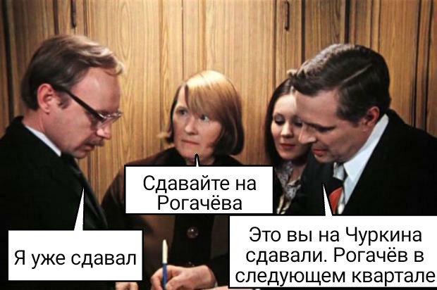 Для дискредитации сил АТО командование российских оккупантов поручило боевикам закупить около 1000 комплектов формы ВСУ, - разведка - Цензор.НЕТ 8726