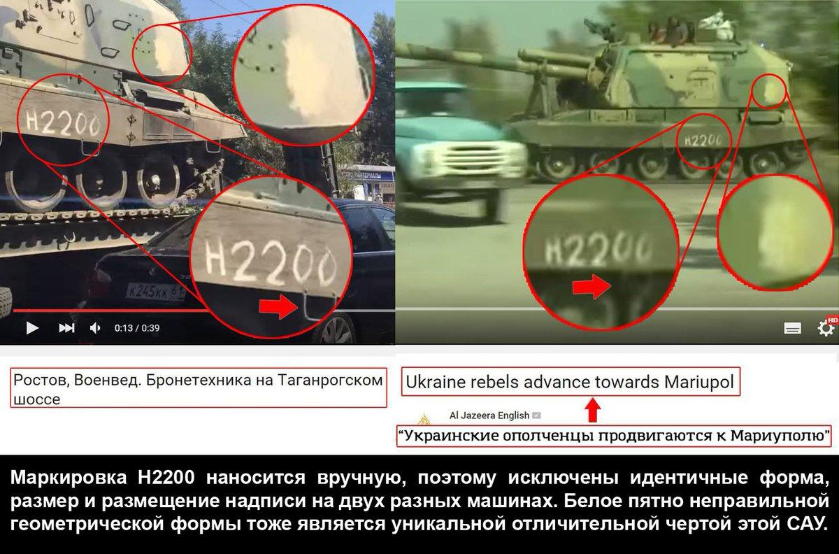 Мининформполитики обнародовало топ-5 лжи российской стороны в международном суде ООН в Гааге - Цензор.НЕТ 659