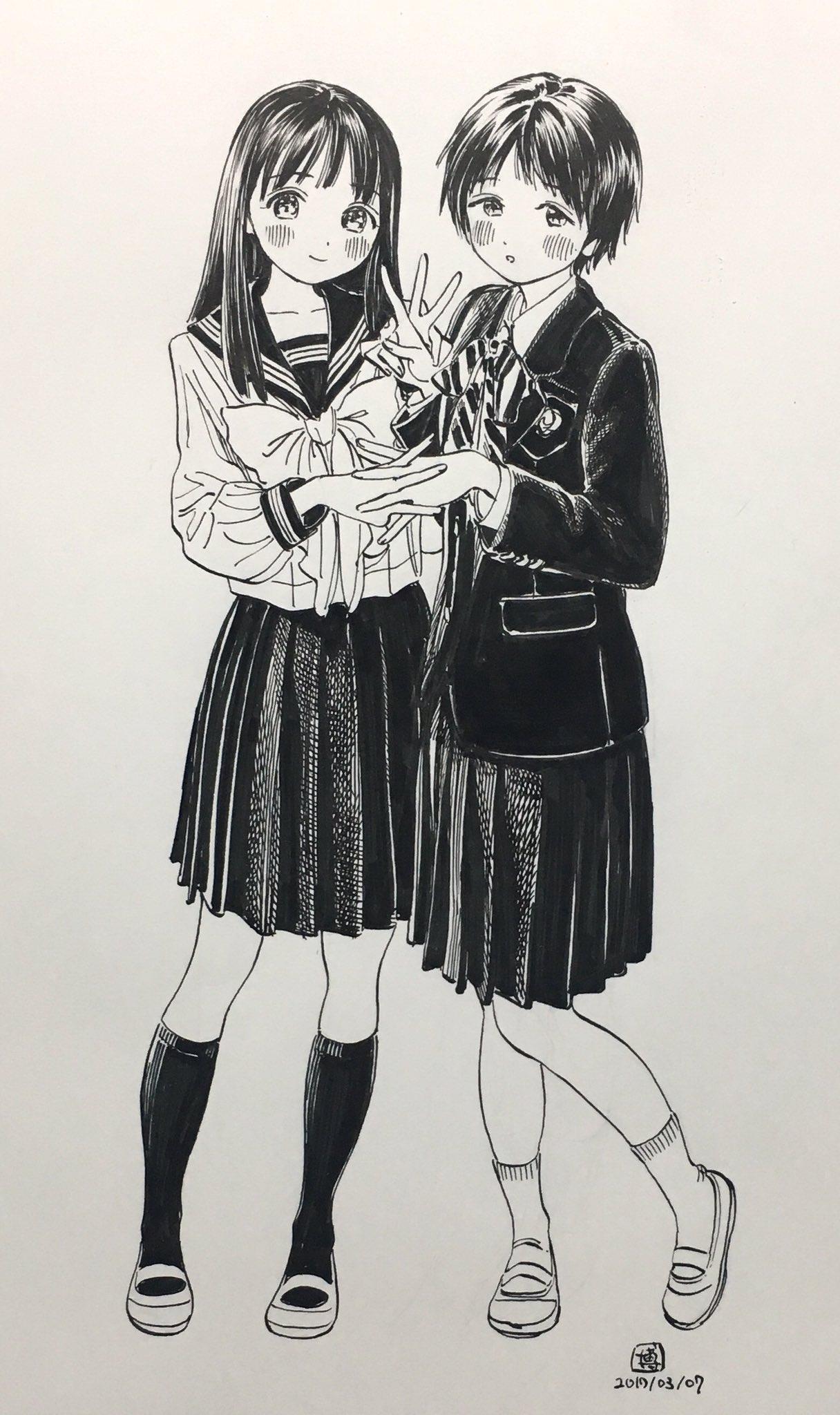 博:明日ちゃん3巻発売中: