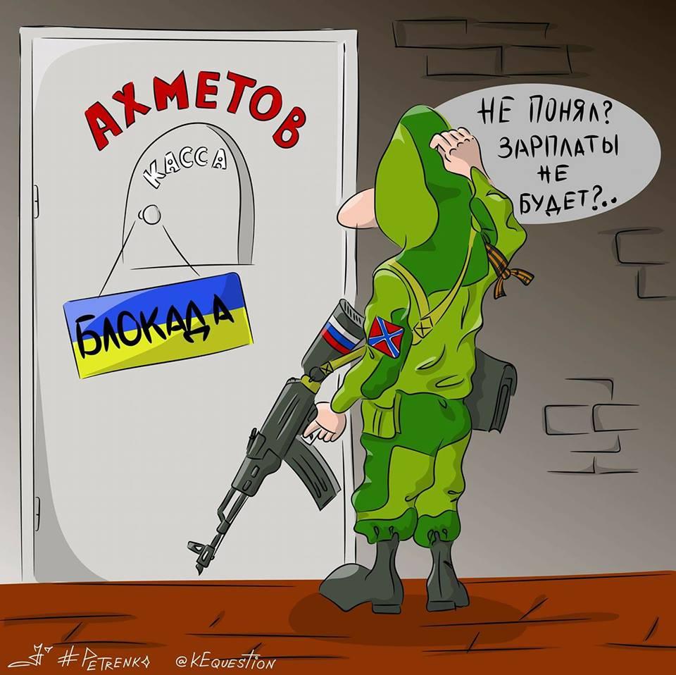 В результате вчерашних обстрелов в Донецкой области ранены мирные жители, - нардеп - Цензор.НЕТ 5027