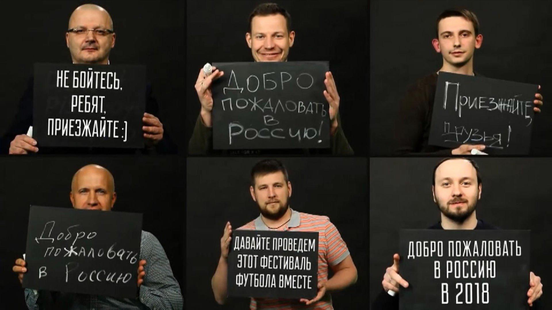 Картинки прикольные добро пожаловать в россию