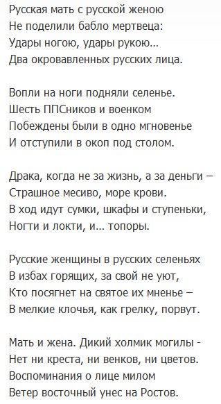 На Донбассе находится 4200 российских солдат, 400 танков и тысяча артиллерийских систем, - Климкин в Сенате США - Цензор.НЕТ 2060