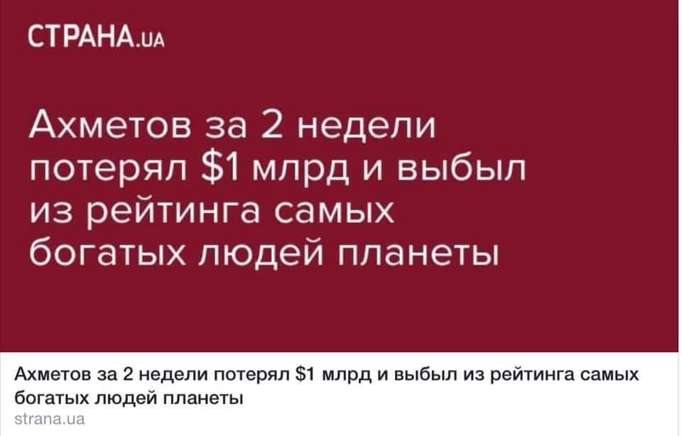 У жителя Харьковщины нашли 10 кг конопли и 10 литров опия - Цензор.НЕТ 5303