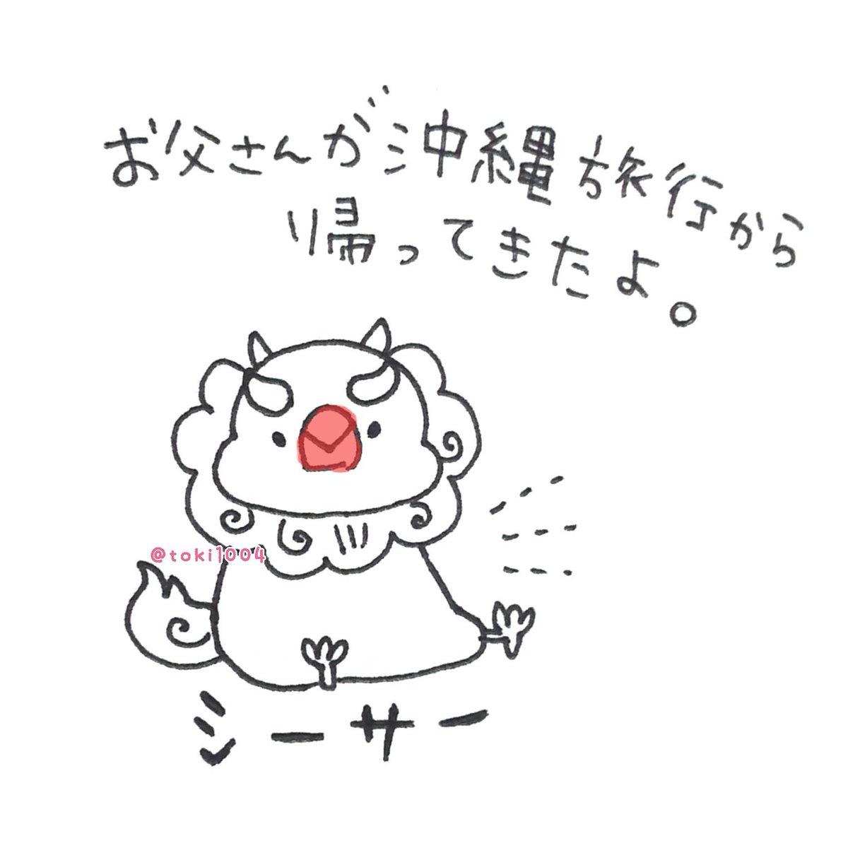 とき528まであべのハルカス小鳥のアートフェスタ On Twitter