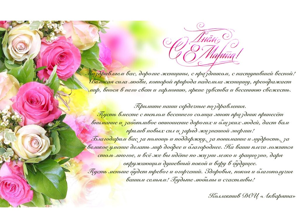 Днем, открытки официальные с юбилеем