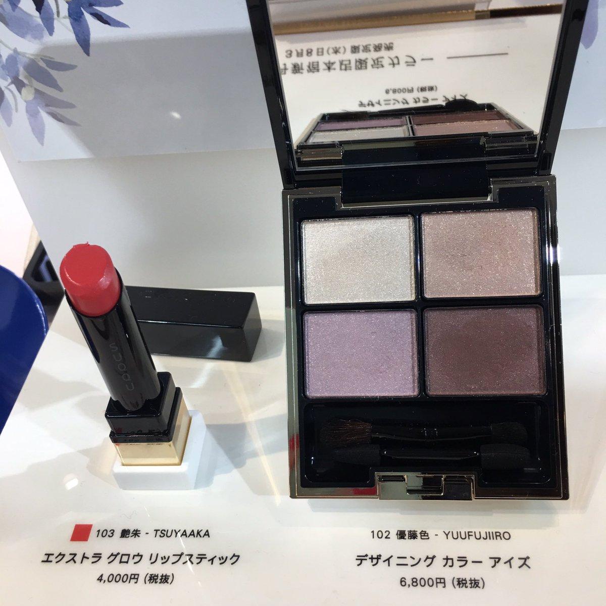 アップ パーティー メイク 伊勢丹