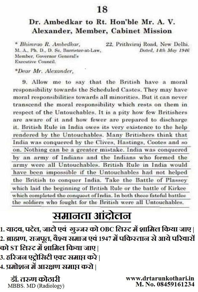 Dr Kothari For India (@ko_thari001) | Twitter