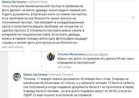 Порошенко рассчитывает на решение ЕС о продлении санкций в отношении России до 20 марта - Цензор.НЕТ 1126