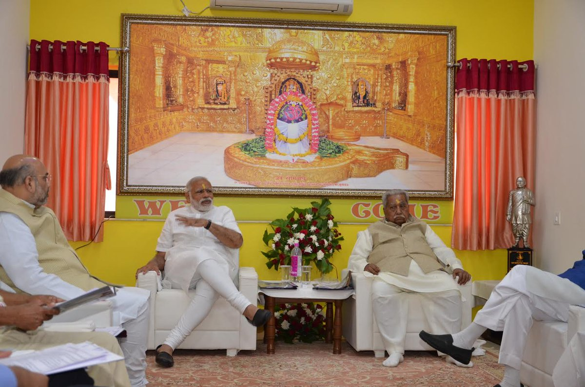 Shri Somnath Trust meeting takes place in presence of PM; Keshubhai reappointed as Chairman