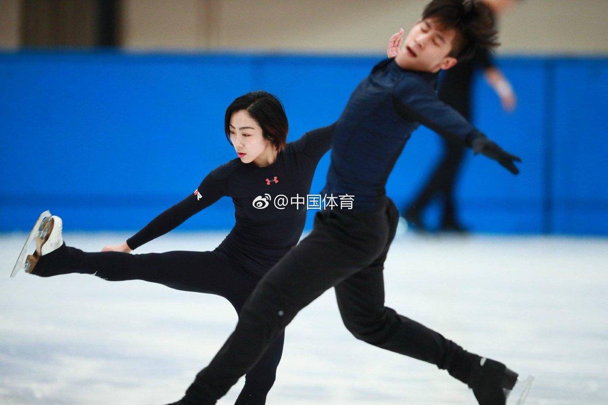 Вэньцзин Суй - Цун Хань / Wenjing SUI - Cong HAN CHN - Страница 5 C6YV2JOVMAEBsl5