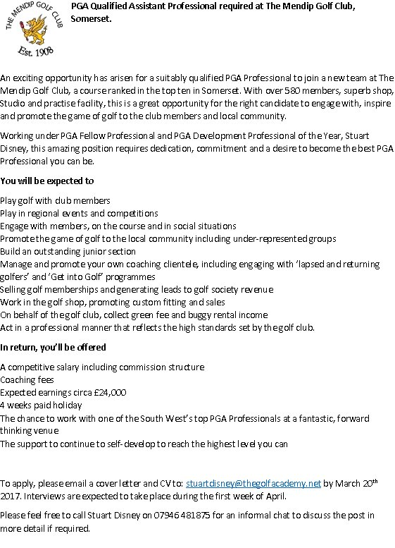 sports management cover letters
