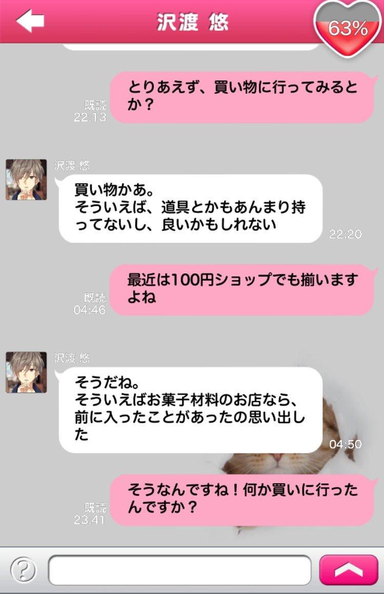 河西美希(妖怪霧吹きBBA) - Twitter