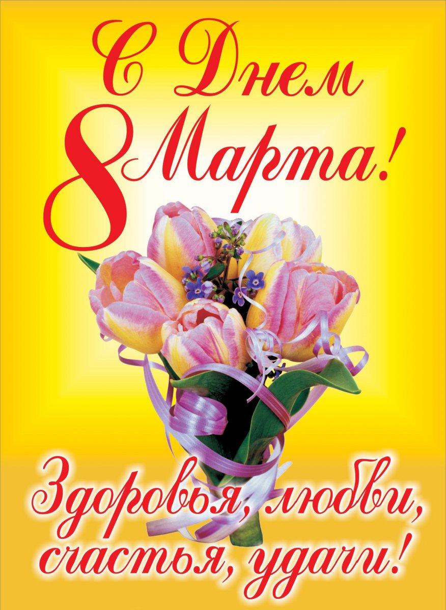 Открытки с 8 марта женщинам веселые, бабочки