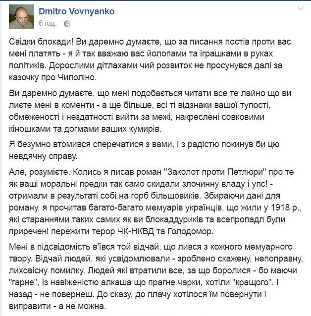 Россия не отрицает, что поставляет оружие для атаки против гражданских на востоке Украины, - представитель Украины в Гааге - Цензор.НЕТ 1356