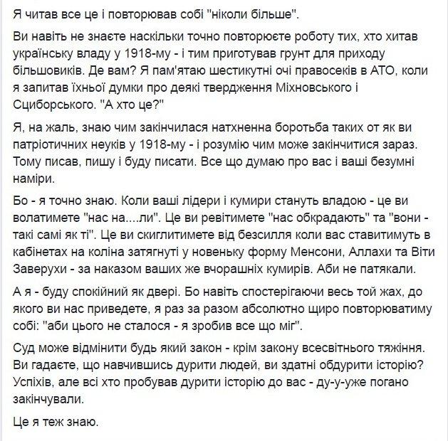 Россия не отрицает, что поставляет оружие для атаки против гражданских на востоке Украины, - представитель Украины в Гааге - Цензор.НЕТ 4675