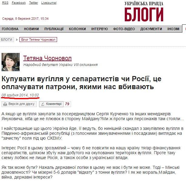 Начался визит главы МИД Климкина во Францию - Цензор.НЕТ 6791