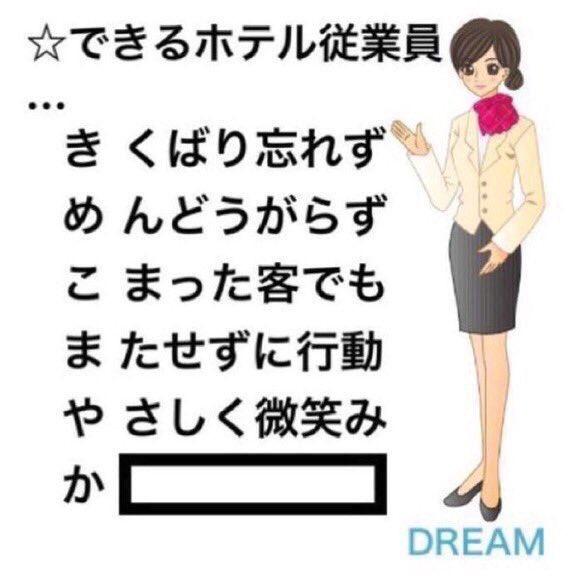 必ず殺す https://t.co/SyjXv098O1
