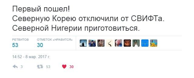 Факты дискриминации Россией крымских татар и украинцев в оккупированном Крыму задокументированы правозащитниками, - представитель Украины в Гааге - Цензор.НЕТ 89