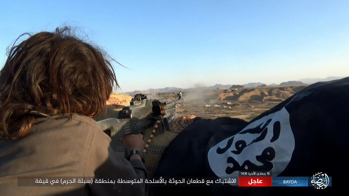 Pictures from Qyfa area, new IS/AQAP offensive against Ansar Allah forces #Yemen
