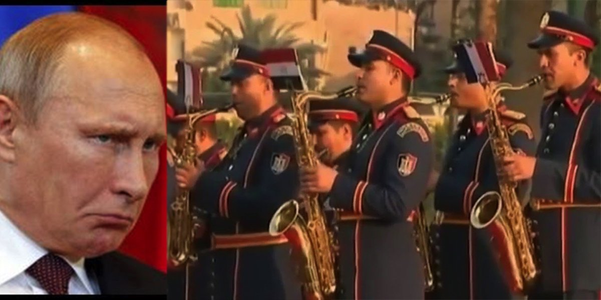 Egyptian Army Orchestra