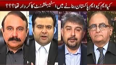 On The Front - 8th March 2017 -  Is Establishment Behind MQM Pakistan thumbnail