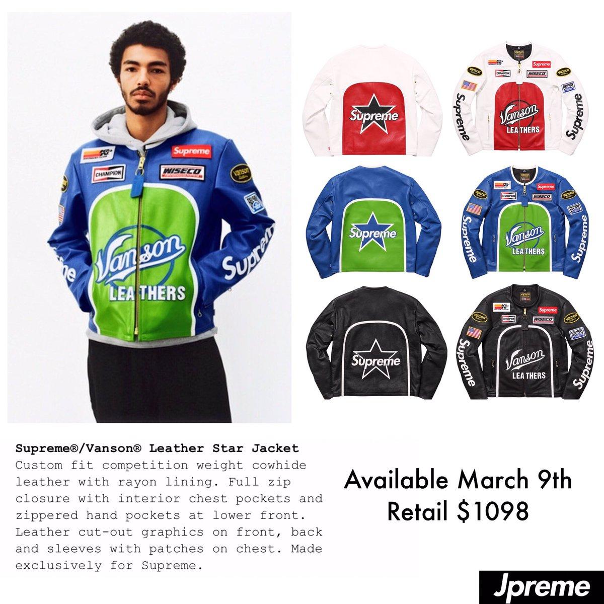 Supreme Vanson Leather Jacket Retail