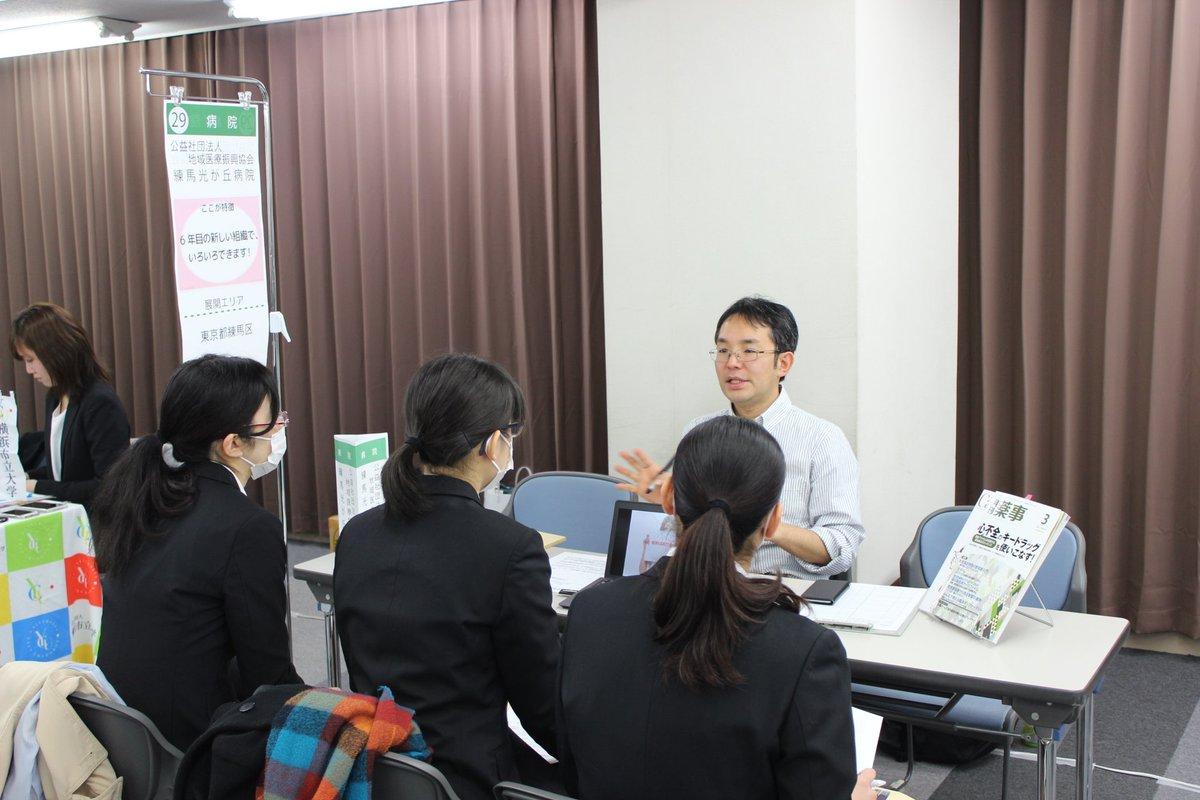 千葉 県 病院 薬剤師 会