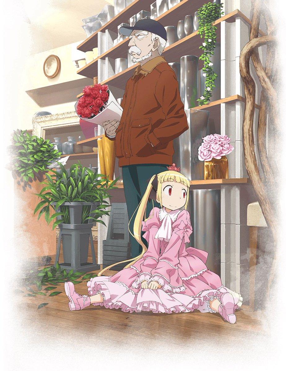 Alice to Zouroku | アリスと蔵六