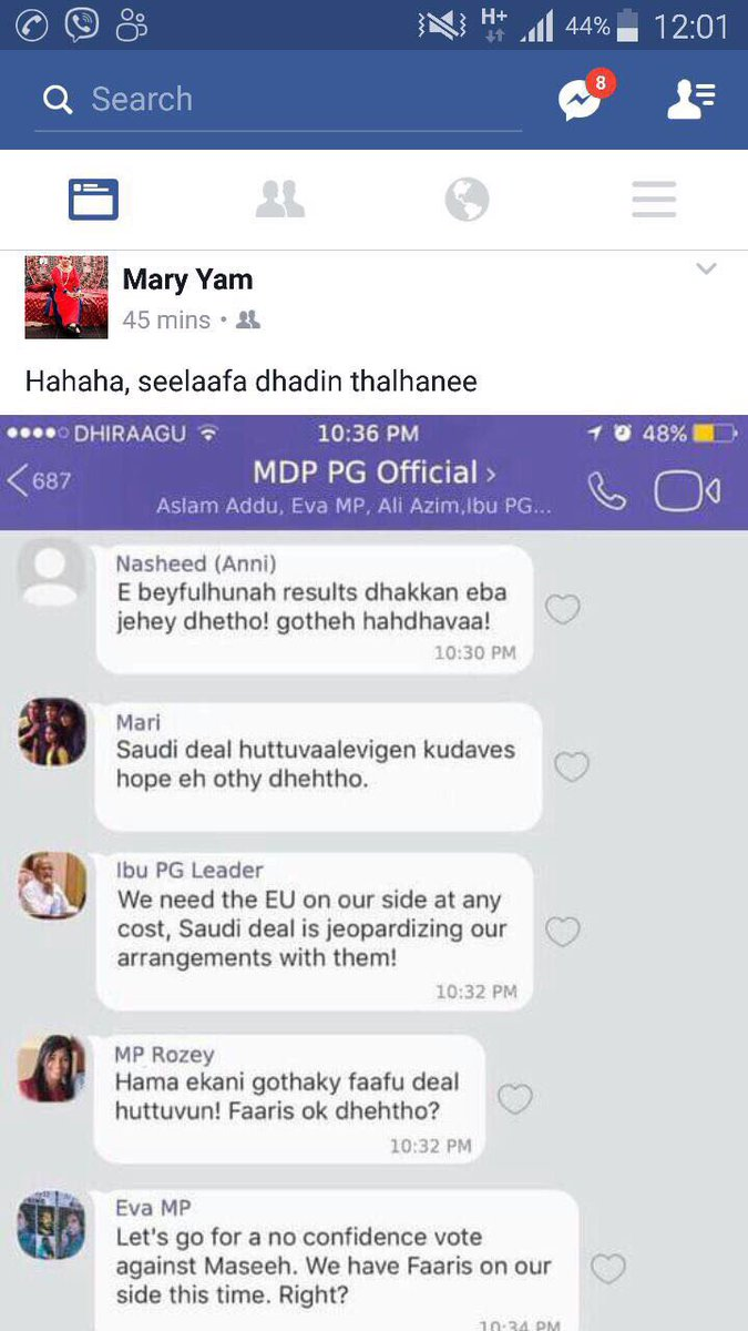 Apologise, ppm live adult chat software pity, that