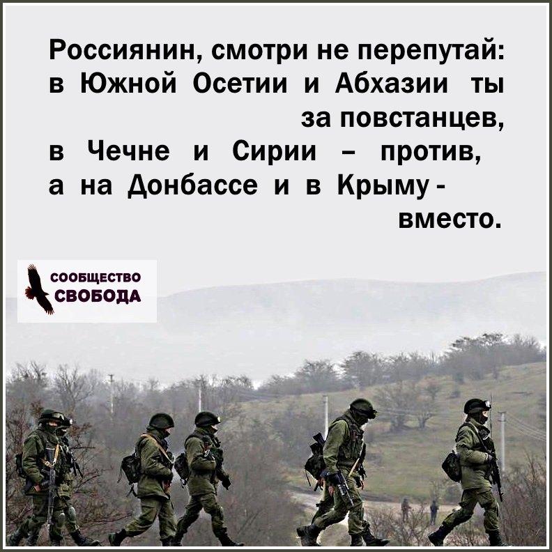 Боевики готовят к вывозу в Россию 20 тел убитых российских военных на Донбассе, - ГУР Минобороны - Цензор.НЕТ 2030