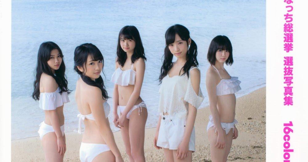 Download AKB48 Renacchi Election Best Photobook 16 Colors