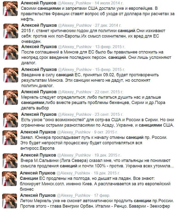 Боевые действия могут привести к техногенной катастрофе на Донбассе, - ООН - Цензор.НЕТ 5415