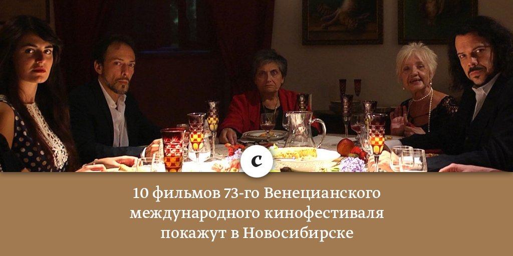 Киноафиша Запорожья афиша фильмов в кинотеатрах