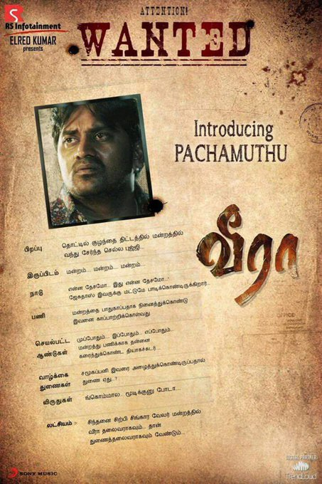 All the best Karuna sir and the whole team .... sjs https://t.co/IUhXsrJdwv
